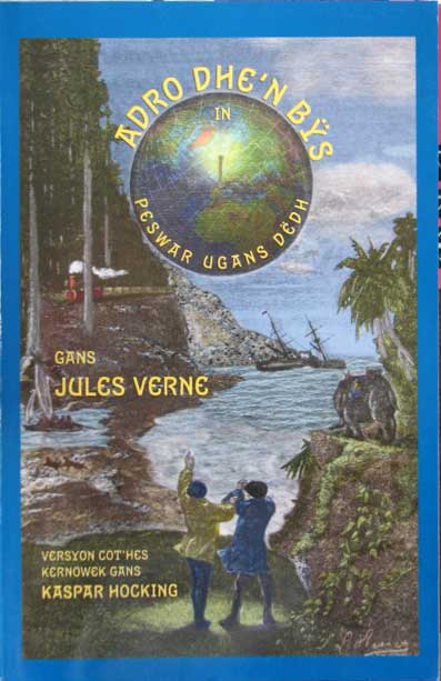 Jules Verne Foreign Language Books Andrew Nash