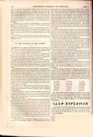 Voyage au centre de la terre 1864